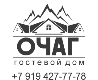 Гостевой дом Очаг Фиагдон