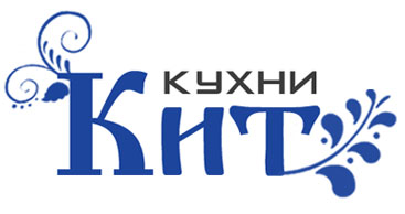 Кухни КИТ