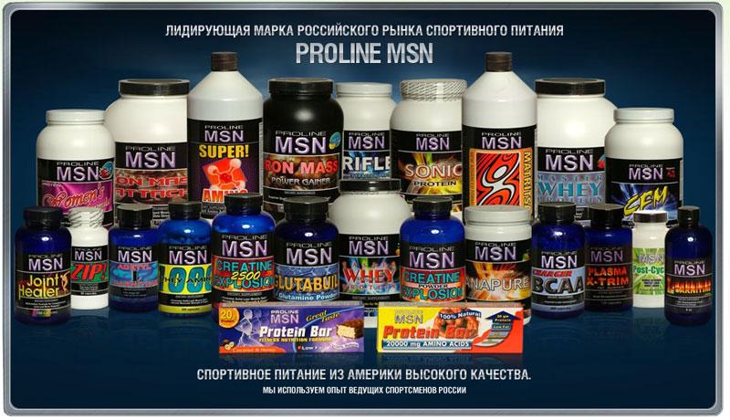 витамины спортивного питания сша