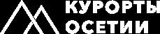 Курорты Осетии - санатории, Владикавказ