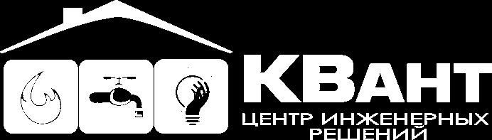 Магазин КВант - Центр Инженерных решений