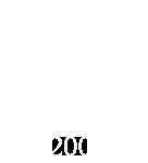 200 проведенных операций