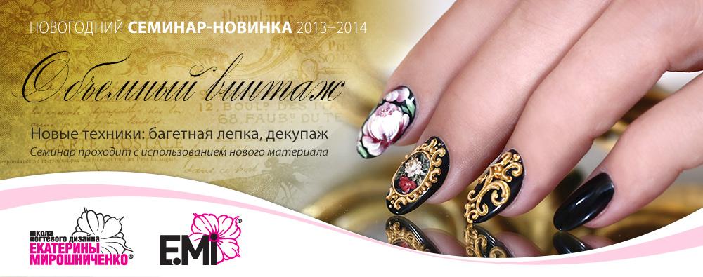 Фото весенних дизайнов ногтей