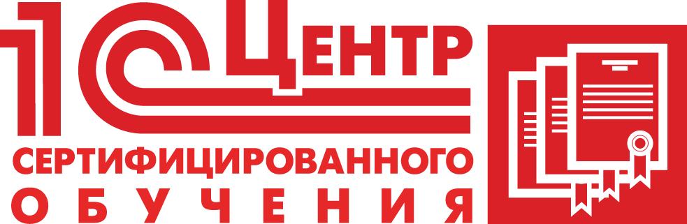 Центр Сертифицированного Обучения С с цсо курсы Владикавказ  Оставить заявку
