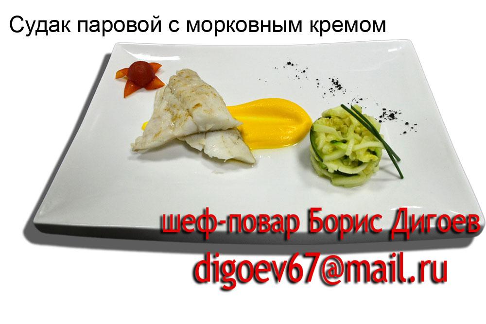 Член гильдии поваров осетии